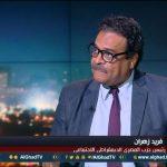 فيديو| رئيس «المصري الديمقراطي الاجتماعي»: قد ندفع بمرشح في انتخابات 2018