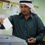 «المركزية» الفلسطينية: نسبة المشاركة في الانتخابات المحلية 50%