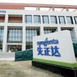 «كيم تشاينا» تنال دعم مساهمي «سينجنتا» لصفقة استحواذ بـ43 مليار دولار