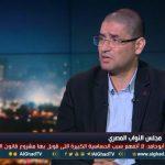فيديو| برلماني مصري: مستعد لطرق باب شيخ الأزهر دون غضاضة