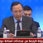 فيديو| وزير خارجية كازاخستان: استمرار الحوار هو السبيل الوحيد لحل الأزمة السورية