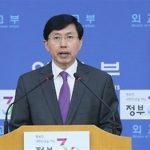كوريا الجنوبية: التحضيرات بدأت لاجتماع مون وترامب