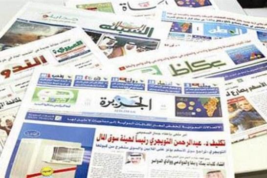 الصحف السعودية: أمير قطر يطعن جيرانه بـ«خنجر» إيران !!
