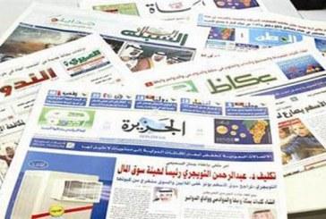 الصحف السعودية : سلمان وترامب يكتبان تاريخ «العزم» وشراكة الإنسان