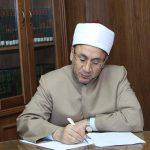 «البحوث الإسلامية»: خطة دعوية غير تقليدية لشهر رمضان في مصر