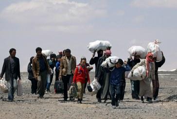نزوج جماعي في دير الزور بعد غارات جوية على «داعش» شرق سوريا