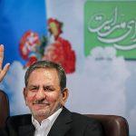 نائب الرئيس الإيراني ينسحب من انتخابات الرئاسة ويؤيد روحاني