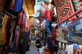 برلماني مصري: رفع سعر الفائدة يضاعف من حالة الركود ويزيد أعباء المواطن