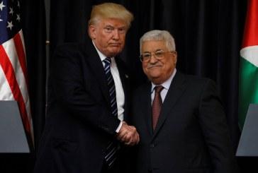 فيديو  ترامب: سأعمل على دعم الاقتصاد الفلسطيني