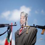 عشرات الفلسطينيين يتظاهرون في غزة رفضاً لزيارة ترامب إلى الأراضي المحتلة