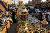 «الإفتاء» المصرية تعلن السبت أول أيام رمضان المبارك