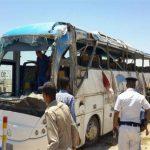 ليبيا تدعم مصرفي مواجهة الإرهاب