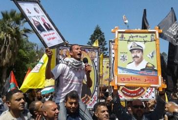 إضراب شامل يعم الأراضي الفلسطينية الأحد القادم