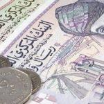 سلطنة عمان تفوض بنوكا بشأن صكوك دولارية مزمعة