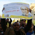الآلاف من كوادر «فتح» في قطاع غزة يدعون لإنهاء الانقسام