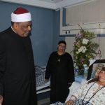 صور| وفد أزهري يزور مصابي حادث المنيا