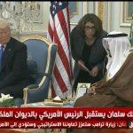 فيديو| لحظة استقبال الملك سلمان للرئيس الأمريكي وزوجته في قصر اليمامة