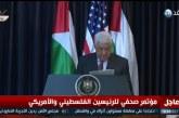 فيديو| عباس: الصراع مع إسرائيل ليس دينيا