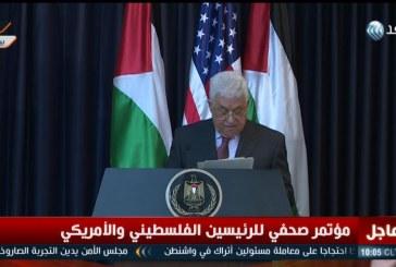فيديو  عباس: الصراع مع إسرائيل ليس دينيا