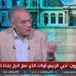 فيديو| الإعلامي نبيل درويش: «لوبن» لا تسيطر  على الأصوات التي حصلت عليها