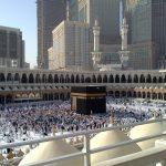 إمام المسجد الحرام يشيد بالقمة الإسلامية الأمريكية
