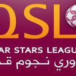 12 فريقا في دوري نجوم قطر لكرة القدم بالموسم المقبل