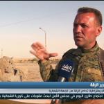 فيديو| آخر تطورات معركة الرقة يكشفها ضباط «سوريا الديمقراطية»