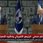 فيديو| رئيس إسرائيل يوجه رسالة إلى إيران