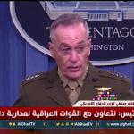 فيديو| التحالف الدولي: نهاية داعش قريبة بعد حصارها في الموصل