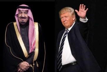 العاهل السعودي: القمة العربية الإسلامية الأمريكية لمواجهة الإرهاب ونشر التسامح