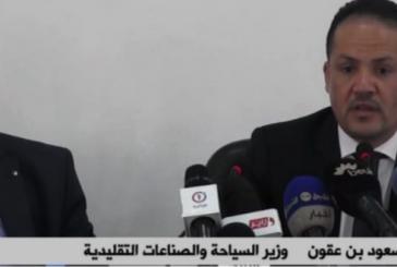 الرئاسة الجزائرية تقيل وزير السياحة بعد 3 أيام من تعيينه لملاحظات على سيرته