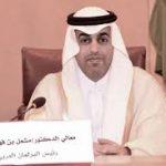 البرلمان العربي يطالب برفع اسم السودان من قائمة الدول الراعية للإرهاب