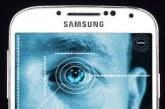 قارئ قزحية العين بجالاكسي S8 يمكن اختراقه