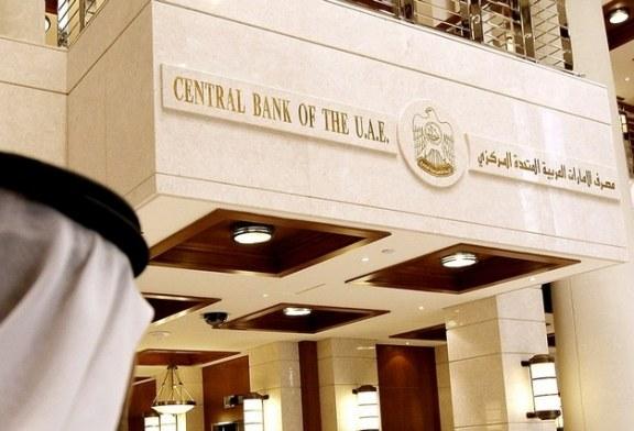 مسؤول: اقتصاد أبوظبي يظهر بوادر على التعافي