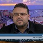 حماس تصف تمزيق نتنياهو لوثيقتها بـ«أسلوب الضعفاء»