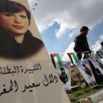 جدل فلسطيني أوروبي إسرائيلي بسبب «دلال المغربي»