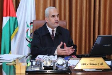 حماس: قضية القدس وغزة يحب أن توضع على سلم أولويات اللقاء «السعودي الأمريكي»