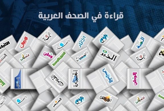 الصحف العربية: «ترامب» يعلن مبادرة سلام خلال شهر..و«قطر» تخالف التوجه الخليجي