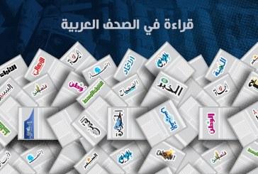 الصحف العربية: الاحتلال يرضخ لمطالب الأسرى .. وقطر دمية الإخوان وإيران