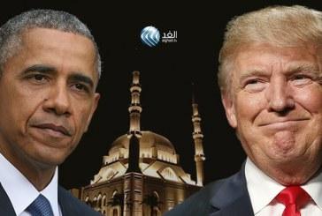 فرق التوقيت:بين كلمة «ترامب» للعالم الإسلامي من السعودية..وخطاب «أوباما» الإسلامي من القاهرة !!