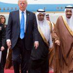 وصول قادة وممثلي 43 دولة إلى الرياض للمشاركة في القمة الإسلامية الأمريكية