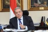 عمرو الجارحي: مصر تقرر تحصيل رسوم 5-15% من الصناديق الخاصة
