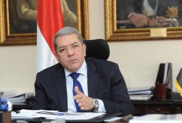 وزير المالية المصري يلتقي مع نائب رئيس البنك الآسيوي للاستثمار في البنية التحتية