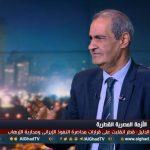 فيديو| الدليل: قطر تسعى لصناعة نموذج ثان من إسرائيل في الشرق الأوسط