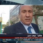 فيديو| سفير قطر يغادر القاهرة على متن الخطوط الجوية التركية
