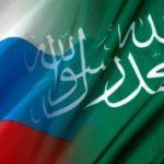 شركات روسية وسعودية تبحث مشروعات مشتركة