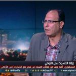 فيديو| صحفي: قطر لا تستطيع طرد العمالة المصرية من أراضيها