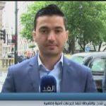 فيديو| تفاصيل الكشف عن هوية منفذي هجوم لندن