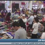 فيديو| قرار مقاطعة الدوحة يصيب حركة الملاحة القطرية بالارتباك