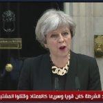 فيديو  ماي: الاعتداءات البريطانية الأخيرة متصلة بفكر متطرف